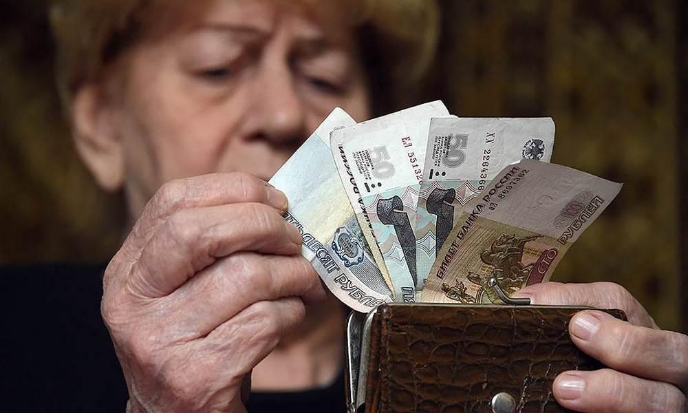 Кто может получать двойную пенсию? | Тверской проспект