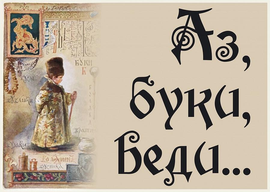 Спасибо учителю, день славянской письменности картинки для презентации